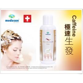Medosan 瑞士美多倩健髮營養精華 S2014