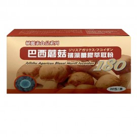 cf001 巴西磨茹 (粉) 成分:巴西磨菇、白樺茸、褐藻醣膠萃取物 $1,550