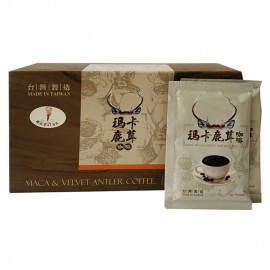 CF005 瑪卡鹿茸咖啡(粉)  成分:咖啡、鹿茸、冬蟲夏草菌絲體、瑪卡、南非醉茄、鮭魚精巢萃取物 $950